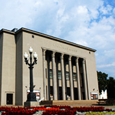 Theater in Daugavpils