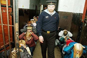 Show in the prison