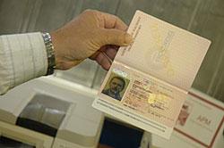 Начинают выдавать паспорта евросоюза