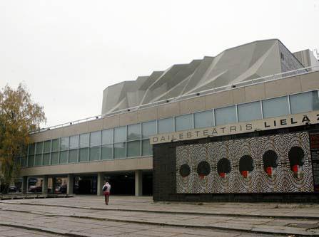 Театр dailes