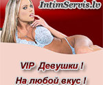 Intimservis.lv - ���������