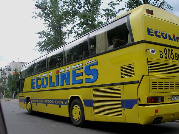 автобуса Эколайн.