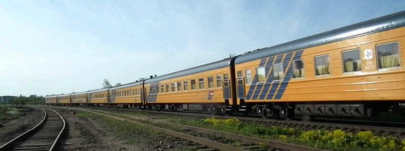 Билеты на поезд рига москва купить билет билеты на самолет в италию из новосибирска