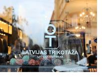 Что привезти из Риги, сувениры из Латвии