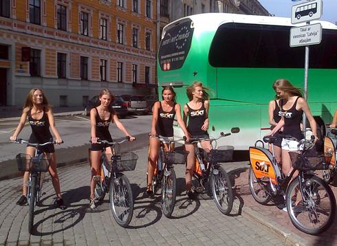 Прокат велосипедов Sixt в Риге и Юрмале